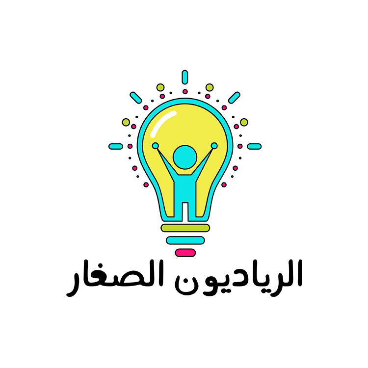 https://nomow.ventures/wp-content/uploads/2019/11/الرياديون-الصغار.jpg