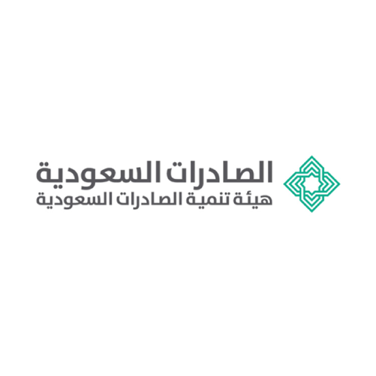https://nomow.ventures/wp-content/uploads/2019/12/الصادرات-السعودية.jpg